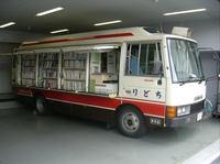 ako_vehicle.jpg