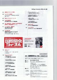 idj_index_201001.JPG
