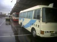 Durban Port.jpg