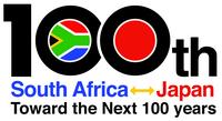 SA-Japan 100 years.jpg
