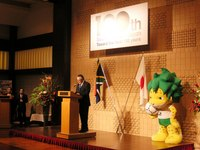 Japan_South_Africa_100th_Party_02.JPG