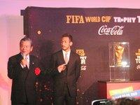 JFL Chairman Kawaguchi and Hide Nakata.JPG