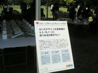 PICT0190.JPG