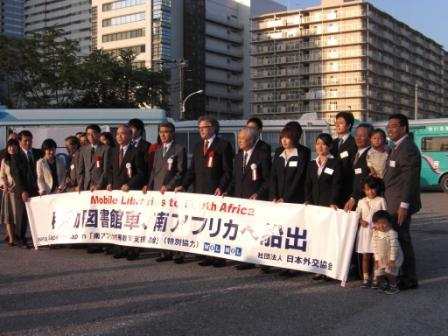 http://www.sapesi-japan.org/renewal/photos/with%203%20kids.JPG